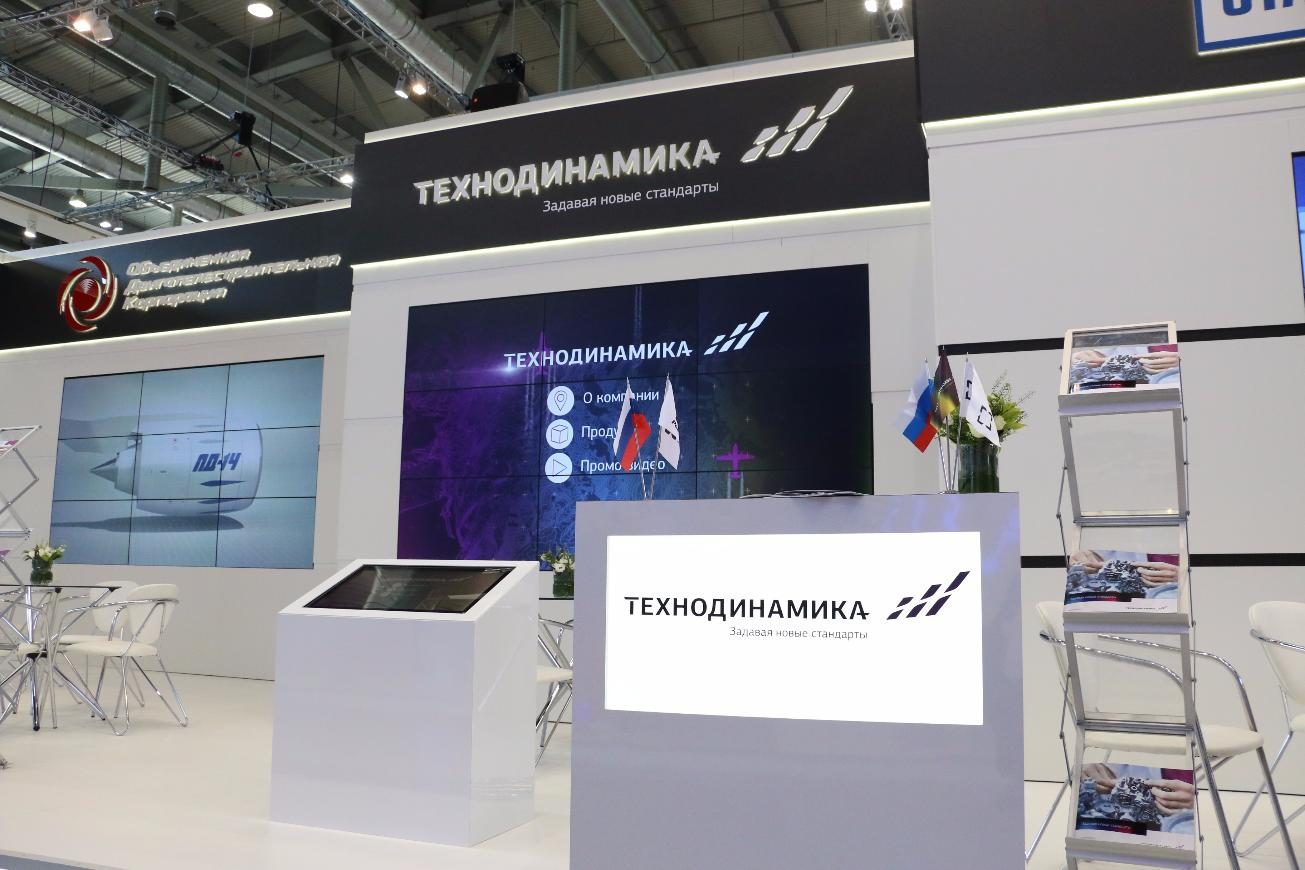 Technodinamika takes part in INNOPROM 2016